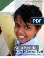 Kola Kenda