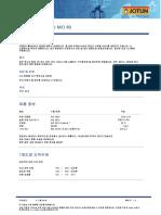 제품 특성 TDS
