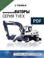 standart-2014-tvex-140w-180w-9