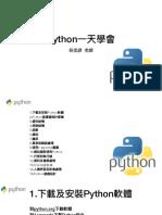PythonA.pdf