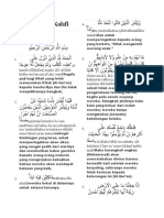AL - KAHFI.docx