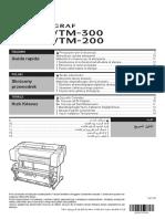 TM-305_TM-300_TM-205_TM-200_QG_E4j_V1