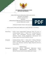 Aplikasi Hitung Pemilu 2014 Model C1