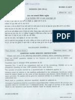 IAS-Mains-Sociology-2016.pdf