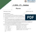 FLT -I {2016-17}_Solution.pdf