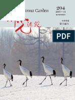 DG204.pdf