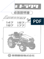 DFA1063DJ10(14)-301(303) Service Manual_2006-09.pdf