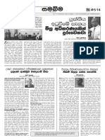 514th Samabima Sunday Edition