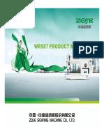 WR587-Engineer-book.pdf