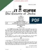 NCTE Regulations 2018, Amendment in Minimum Qualifications