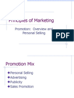 Promotion1.Stu
