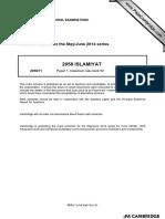 2058_s14_ms_11.pdf