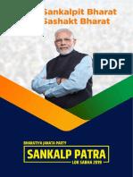 BJP manifesto 2019