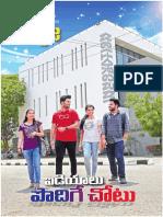 Darwaza.pdf