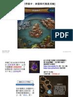 虛影世界之英靈時代.pdf