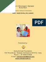 Sanskrit_Alphabet_VolII.pdf