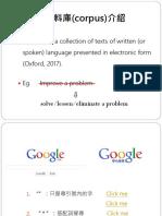 【Chapter 10】sentence problems & corpus.pdf