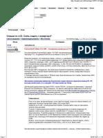 adi tv eliminare protec 3.pdf