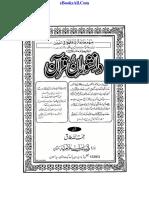 Danishwaran-Quran