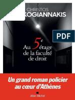 Christos Markogiannakis - Au Cinquième Étage de La Faculté de Droit - eBook-Gratuit.co