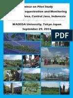 Waseda Seminar