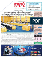 Yadanarpon Daily 9-4-2019