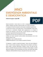 Chiaiano - Emergenza ambientale e democratica 2008