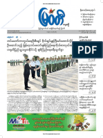 Myawady Daily 9-4-2019
