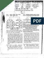 09042019 2014QP_UP NTSE Stage1(02-11-2014).pdf