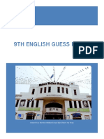GUESS English_for 2019