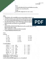 olympicchemistry49.pdf