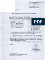 Blue Print & Paper Style for Std 9 & 11 Annual Exam 2018-19-02-02-2019.pdf
