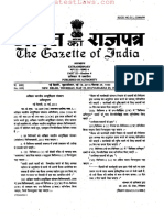 All India Institute of Medical Science (Amendment) Regulations, 2011