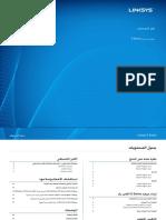 E1700_mUG_final,0.pdf