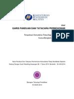 Edited 2 12082014 TATACARA PENGURUSAN PAKEJ DIPERINGKAT BAHAGIAN TEKNOLOGI PENDIDIKAN NEGERI (1) (1).docx