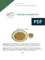 33939078 Low Oil Recipes