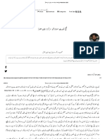 شیخ الحدیث مولانا محمد سرفراز خان صفدرؒ-November-2009.pdf