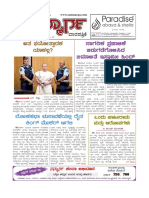 Issue 03 PDF