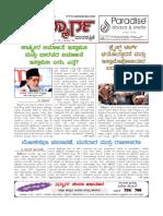 Issue 04 PDF