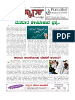 Issue 05 PDF