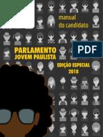 MANUAL-PJ-2018.pdf