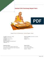 2019 Drik Panchang Nepali Calendar v1.0.1