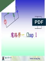 CKT1_ch1.pdf