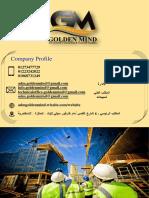 Golden Mind CV-3