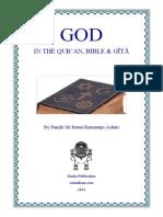 God - Bible Koran Gita
