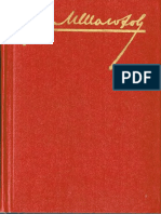 Шолохов М. - Собрание сочинений. Том 1 - 1985.pdf
