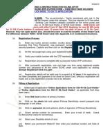 JNUEE 2019-20_JRF Notification