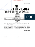 Guidelines for Implementation of Arrangements for Cooperation Concerning Peaceful Uses of Atomic Energy-Designation of Competent Authority