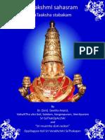 5 Kataksha Stabakam.pdf