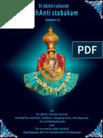 11 Kshanti Stabakam.pdf